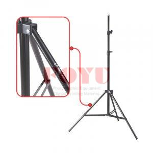 Light Stand Extend GL-200