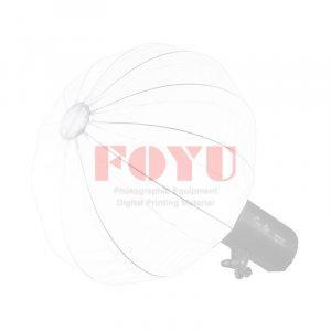 Softbox Balloon Lantern Pro One Diameter 65 cm
