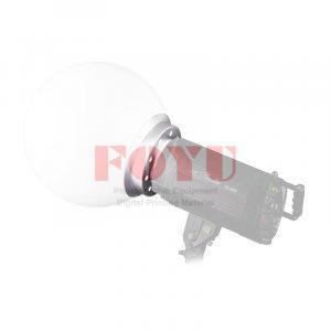 Light Diffuser Ball Pro One Diameter 50 cm