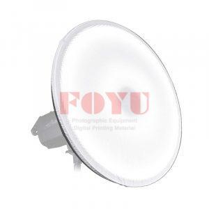 Beauty Dish Pro One Diameter 70 cm